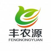 深圳市丰农源科技有限公司