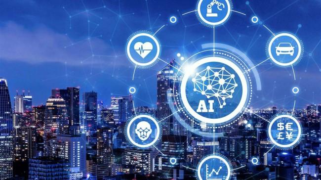 2020中国广州国际智能安全科技博览会
