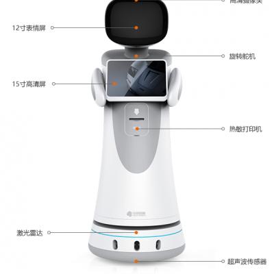 小笨智能展厅服务机器人