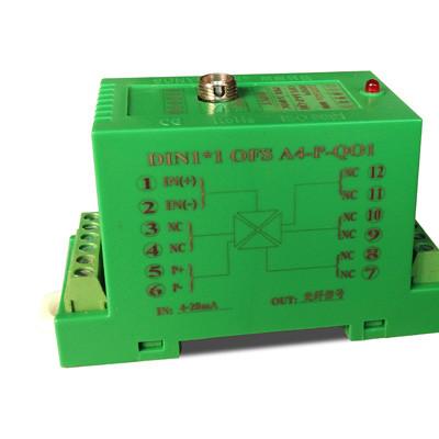 4-20mA转光纤信号可编程隔离变送器