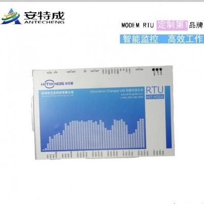 4-20ma GPRS/GSM RTU物联网现代化智能农业远程病虫害监控系统