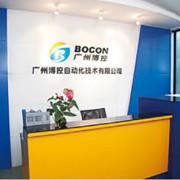 广州博控自动化技术有限公司