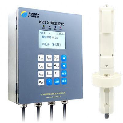 K29油烟监控仪