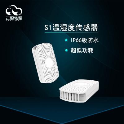 供应 S1温湿度传感器无线蓝牙温湿度采集器智能防水环境监测