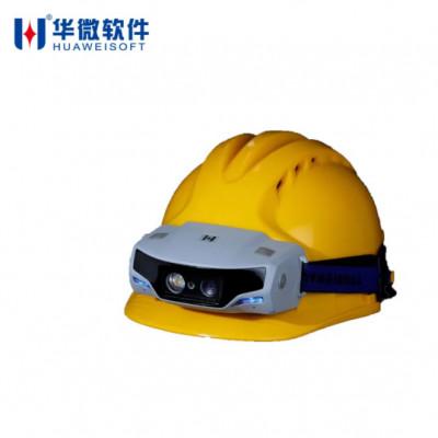 华微软件智能头盔