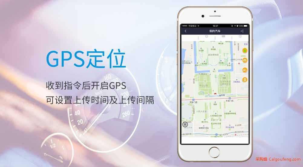 GPS系列-长待机GPS 06.jpg