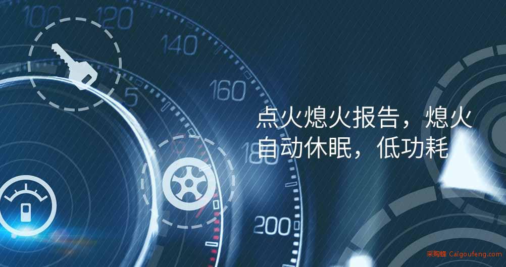 4G系列-4G全网通OBD 06.jpg