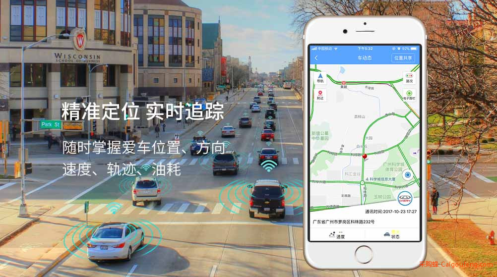 4G系列-4G全网通OBD 05.jpg