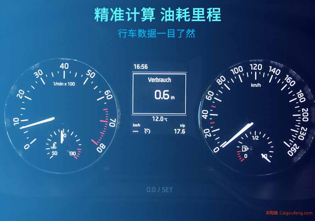 07车身控制系列-一键启动OBD.jpg