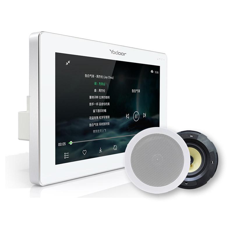 yodaar悠达i57家庭吸顶背景音乐主机套装智能吊顶音响系统yodar