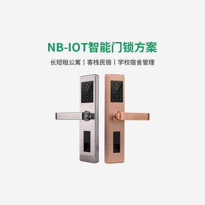 NB-IOT智能门锁解决方案