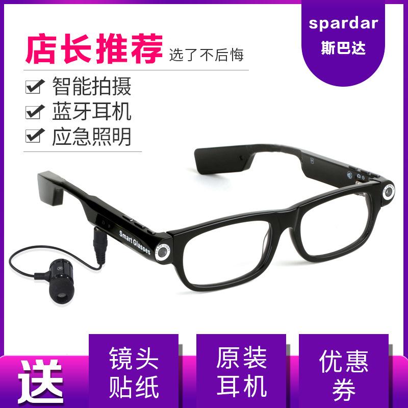 摄像眼镜/高清/行车记录/GPS/蓝牙眼镜