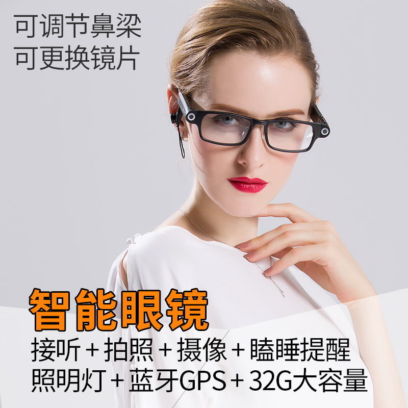 spardar智能眼镜/智能摄像/智能穿戴设备功能眼镜