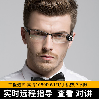 Spardar对讲眼镜WIFI视频直播录像智能眼镜