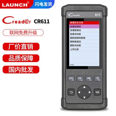 元征LAUNCH Creader 611 CR611汽车诊断DIY读码卡