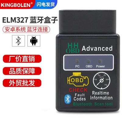 新款 MINI Vgate ELM327 OBD2 V1.5蓝牙迷你汽车检测仪