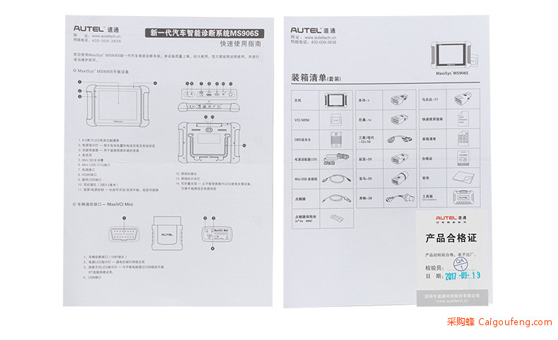 道通MS906S_13.jpg