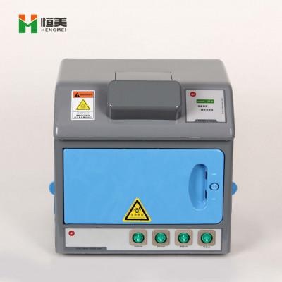 便携式荧光增白剂检测仪,荧光增白剂检测仪使用方法