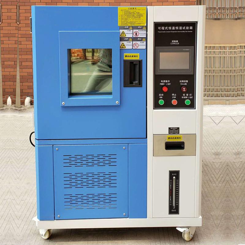 中英文显示屏小型恒温恒湿箱80L 恒温恒湿培养箱(烤漆款)