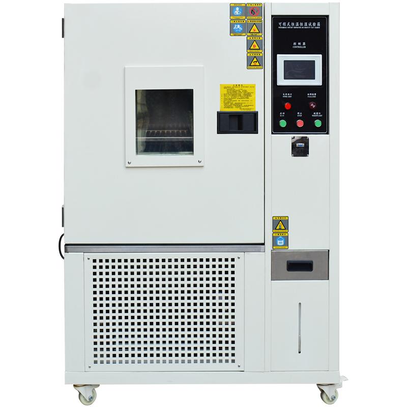 触摸屏控制可程式恒温恒湿试验箱 高低温老化箱可模拟环境测试设备