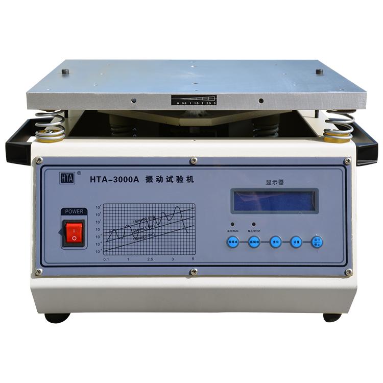 小型电子电磁振动试验机 高频机械式振动试验机 震动实验台