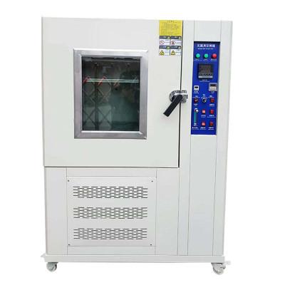 小型精密烘干箱 充氮真空烤箱烘箱 可程式热风循环烘干机