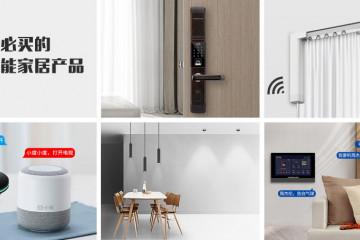 新房子必买的五个智能家居产品