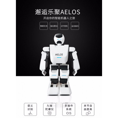 乐聚小艾智能仿人形语音对话跳舞机器人孩子的好玩伴发烧友的好选