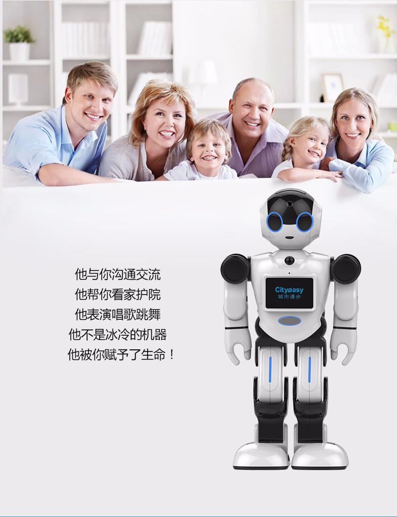 城市漫步智能机器人小E人工智能对话机器人陪伴机器人
