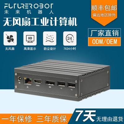 F1 N4200/J4205 迷你PC嵌入式无风扇工业计算机广告机家用办公工控机