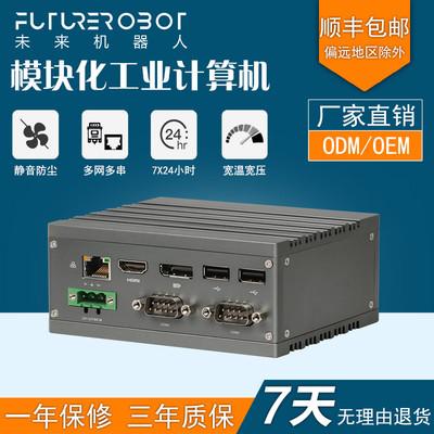 F2 N4200/J4205 迷你PC嵌入式无风扇工业计算机广告机家用办公工控机