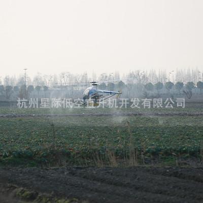 大载重农林植保机 60kg药水打药飞机