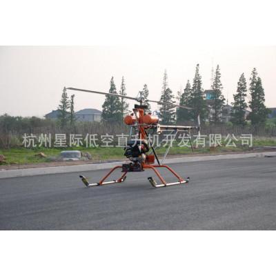 工业无人机载重120kg无人直升机