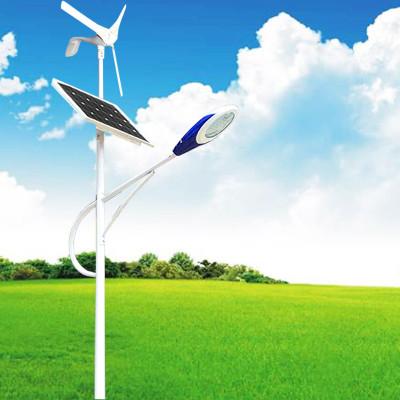 风光互补太阳能路灯路灯6米 7米 8米 带风机新农村路灯带风机路灯