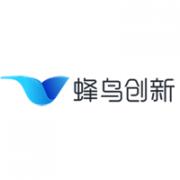 深圳蜂鸟智造科技有限公司