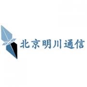 北京明川欣业通讯科技有限公司