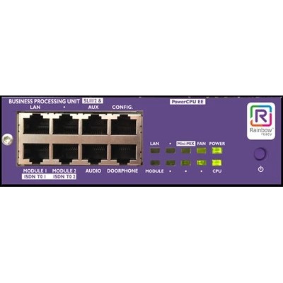 阿尔卡特朗讯OXO CONNECT 程控电话交换机 集团电话 IPPBX
