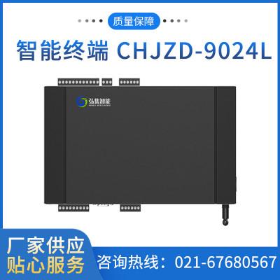 上海厂家订制 在线监测 DTU无线远程数据采集传输 4G工业无线终端