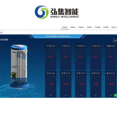 污水泵站远程控制信息化平台 无人值守雨水泵站监控系统