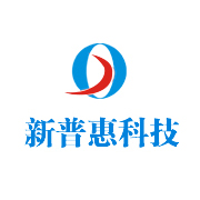 武汉新普惠科技有限公司