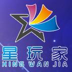 广州星玩家游乐设备有限公司