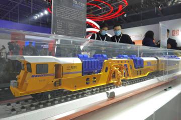 2020世界工业设计大会在山东烟台开幕