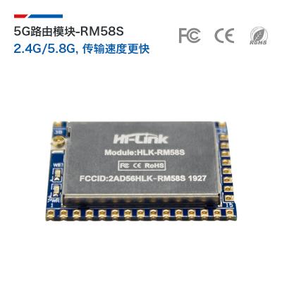 HI-LINK 智能物联网串口转无线蓝牙5G双频wifi模块芯片