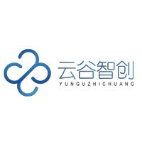 深圳市云谷智创科技有限公司
