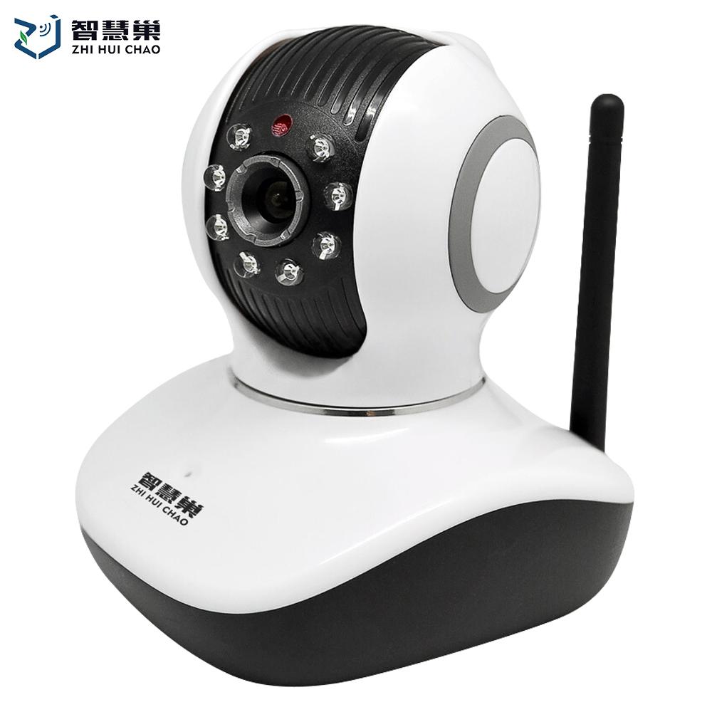 智能摄像头摄像头 智能捕捉摄像机 智能家居安防系统