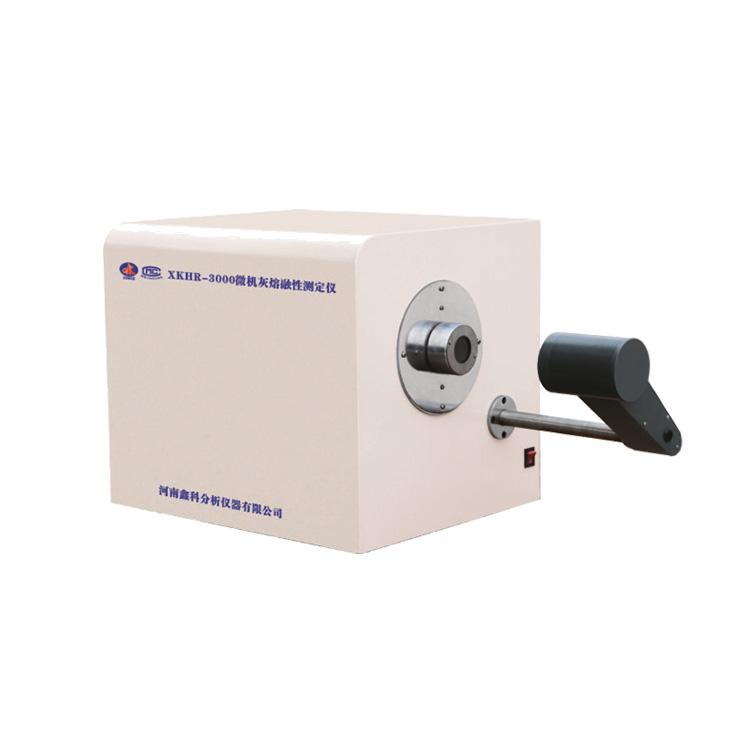 鑫科 大型厂家销售XKHR-3000型微机灰熔融性测定仪