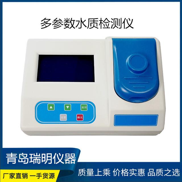 COD测定仪 COD快速检测仪 工业废水COD检测仪