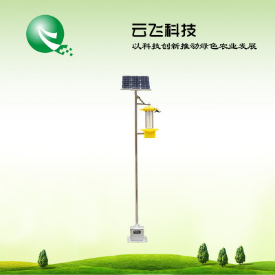 农业太阳能杀虫灯选购技巧|灭虫灯报价|河南云飞科技