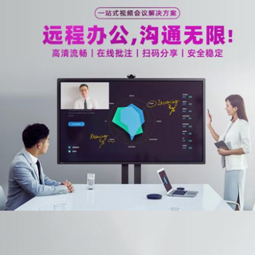 苏州科瑞辰智能智能会议一体机108寸 远程办公智能会议一体机