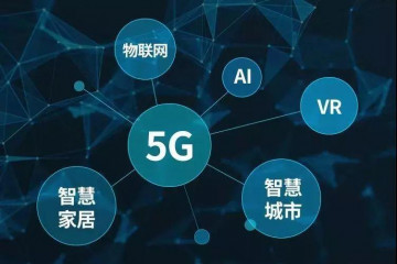5G和物联网:对电信业意味着什么?